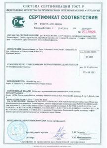 Сертификат соответствия на монтажную пену
